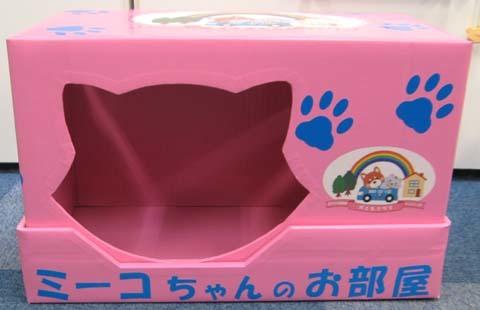 ダンボール猫小屋ミーコちゃん用2012110802.jpg