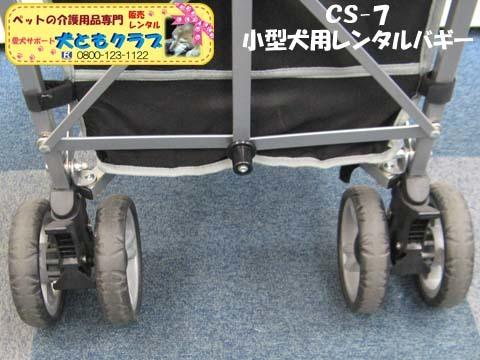 小型犬用レンタルペットカート リッチェルペットバギーラコット05.jpg