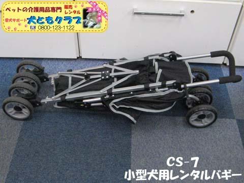 小型犬用レンタルペットカート リッチェルペットバギーラコット11.jpg