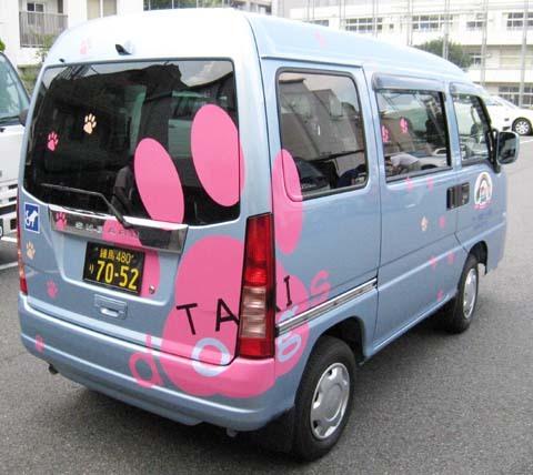 ペットタクシー後ろから.jpg