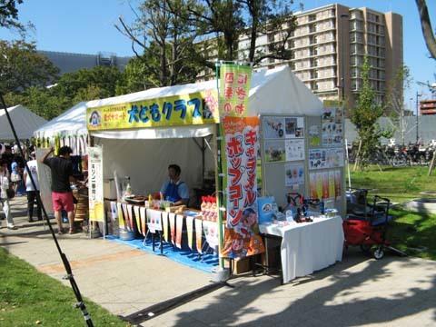 中野にぎわいフェスタ2013101301.jpg