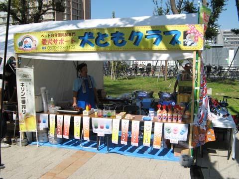 中野にぎわいフェスタ2013101305.jpg