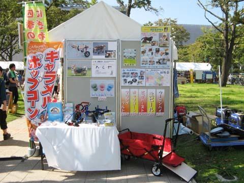 中野にぎわいフェスタ2013101306.jpg