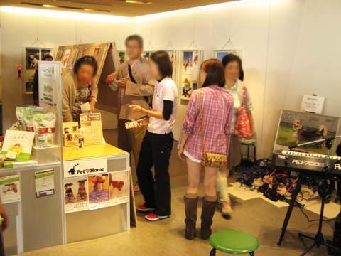 代官山GREEN DOGイベント2012101307.jpg