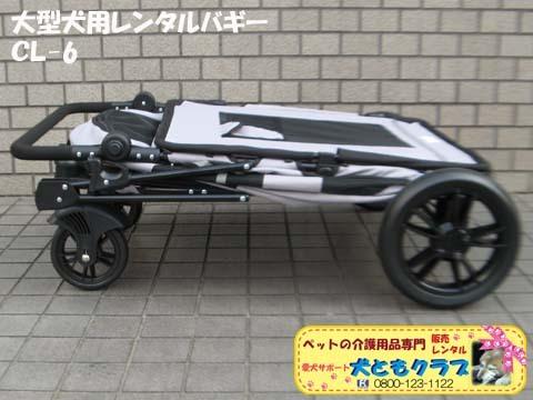 大型犬用レンタルペットバギーCL-6 10.jpg