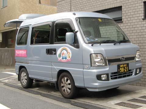 犬ともクラブペットタクシー2013072403.jpg