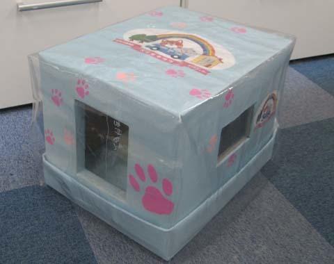 猫小屋カバーリニューアル2012102901.jpg